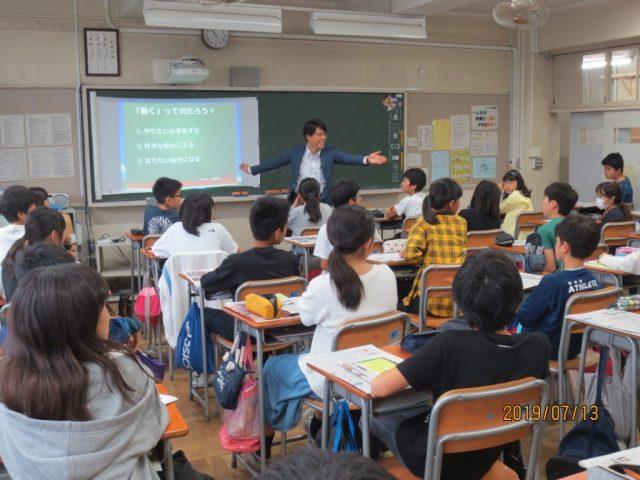 令和元年度第14回未来教室