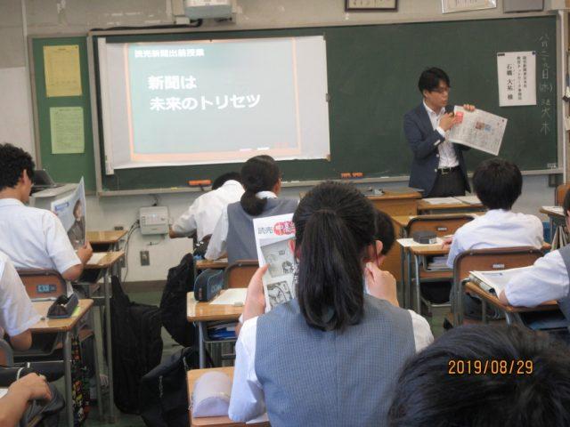 令和元年度第17回未来教室