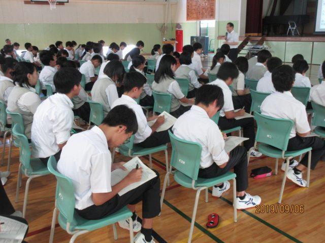 令和元年度第18回未来教室