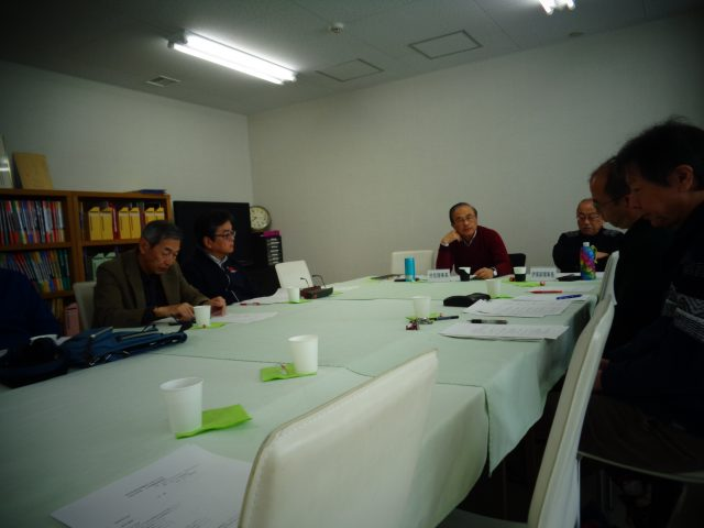 令和元年度2月度運営委員会及び大会実行委員会
