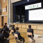 令和2年度第5回未来教室