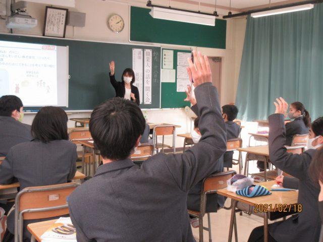 令和2年度第9回未来教室