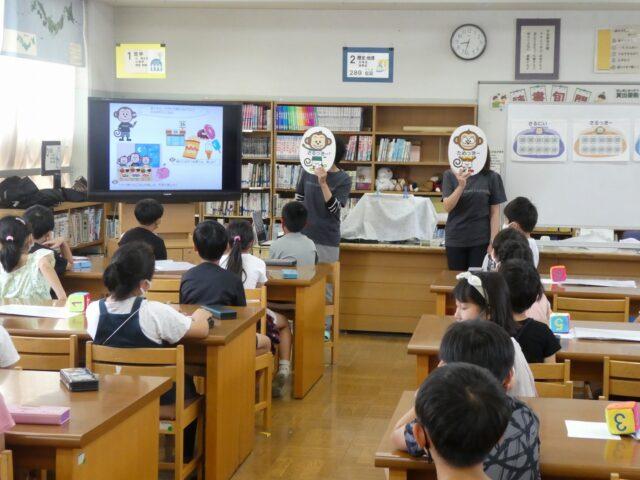 令和3年度第1回未来教室