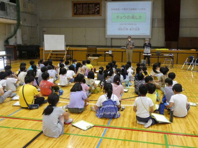 令和3年度第3回未来教室