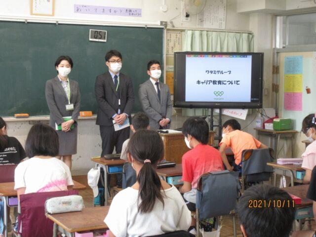令和3年度第8回未来教室
